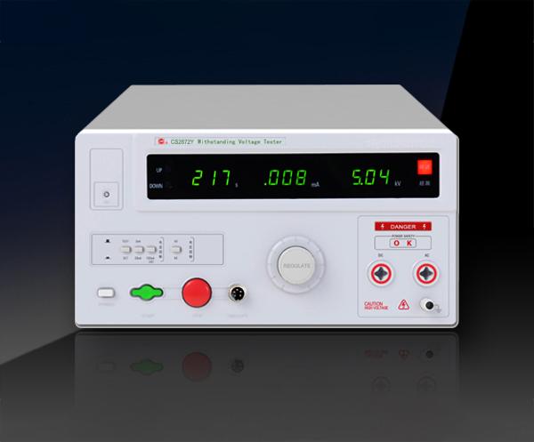 耐壓測試儀CS2672Y