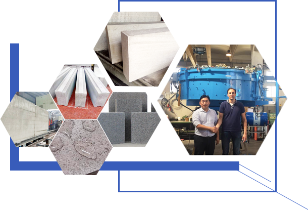 防水砌块砖生产技术