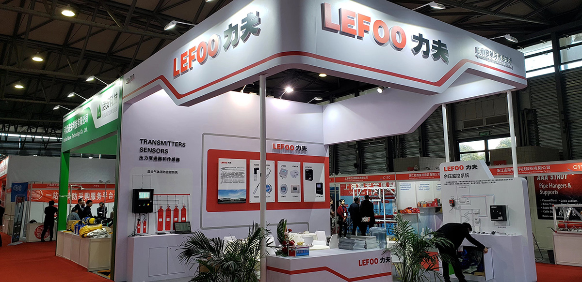 LEFOO Attend CEFE 2019 powered by INTERSCHUTZ