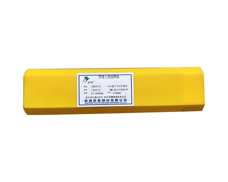 Pipe electrode