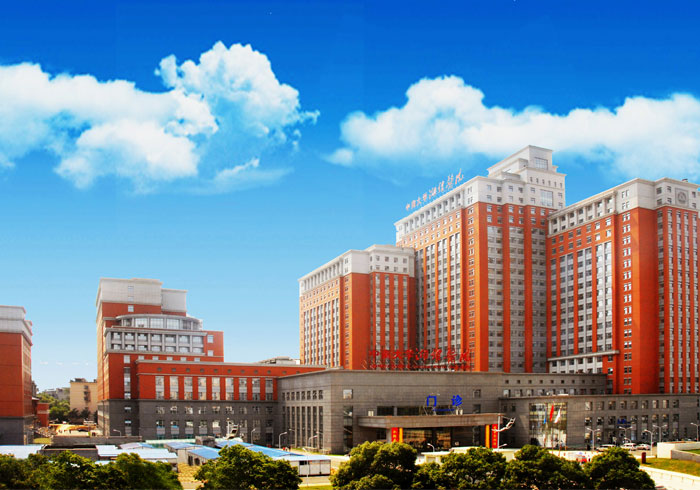 Xiangya Hospital of Central South University-the 4th Luban Prize for Chinese Construction Engineering