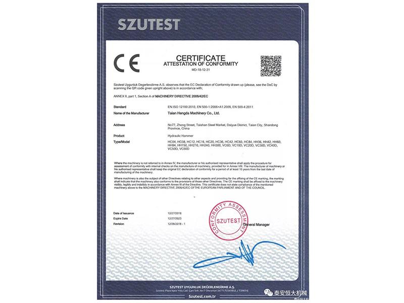 出口許可CE證書