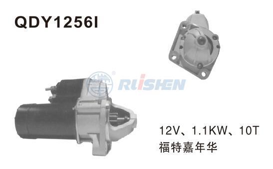 型号:QDY1256I