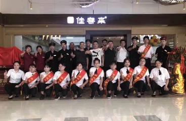 热烈祝贺佳客来牛排体验馆江西吉安店6月29日开业大吉!