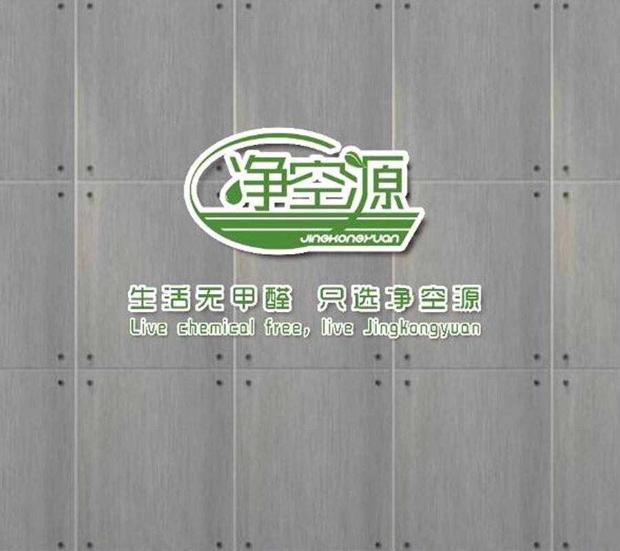 光觸媒硅藻泥輕質高強板4