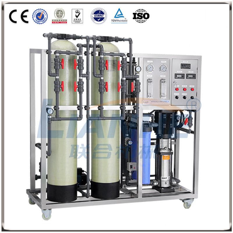 500L/h一级反渗透水处理(玻璃钢双柱,手动阀)