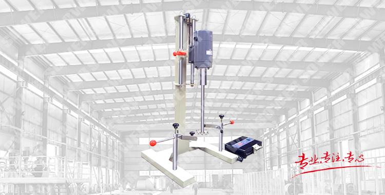 SWFS-1100 laboratory dispersing machine