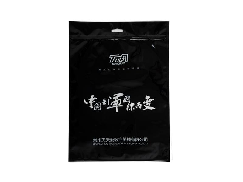 PM2.5防护口罩(成人)