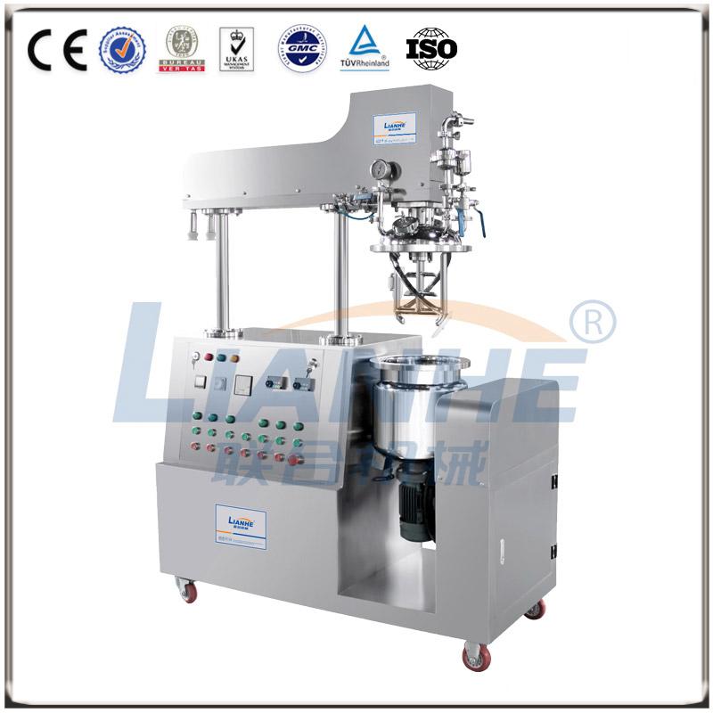 VME-10L真空乳化机