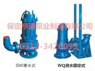 河北保定潛水泵50SWQ15-8-1.1