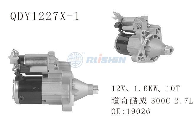 型号:QDY1227X-1