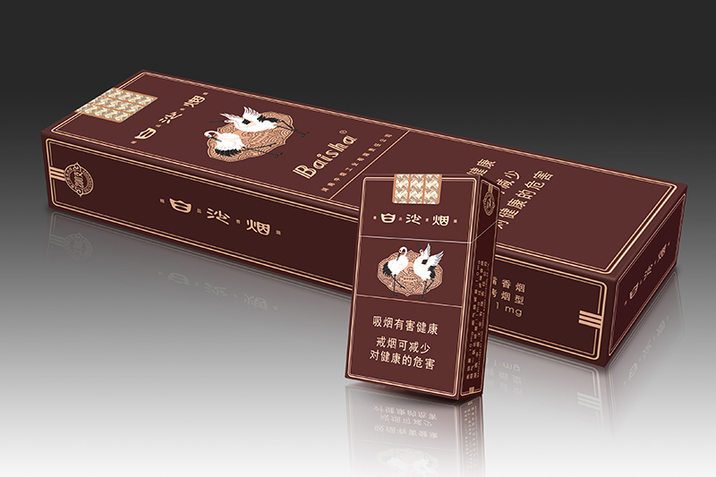 Baisha (hard boutique third generation) cigarette label