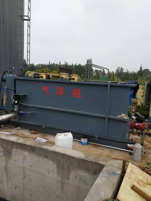 氣浮機在醫療污水處理工藝技術中的應用