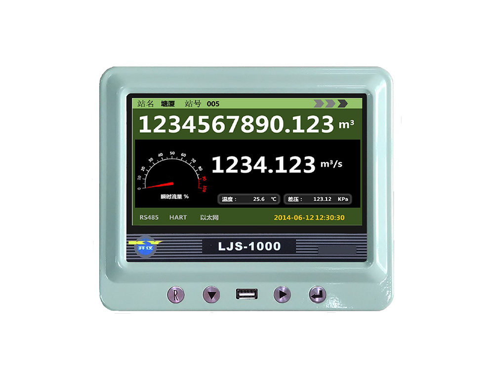 Kaifeng Instrument LJS-1000 Flow Computer (Digital flow counter)