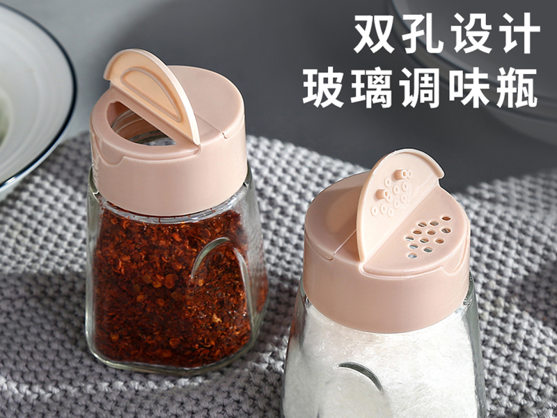 4853 Xingmei seasoning pot with pores