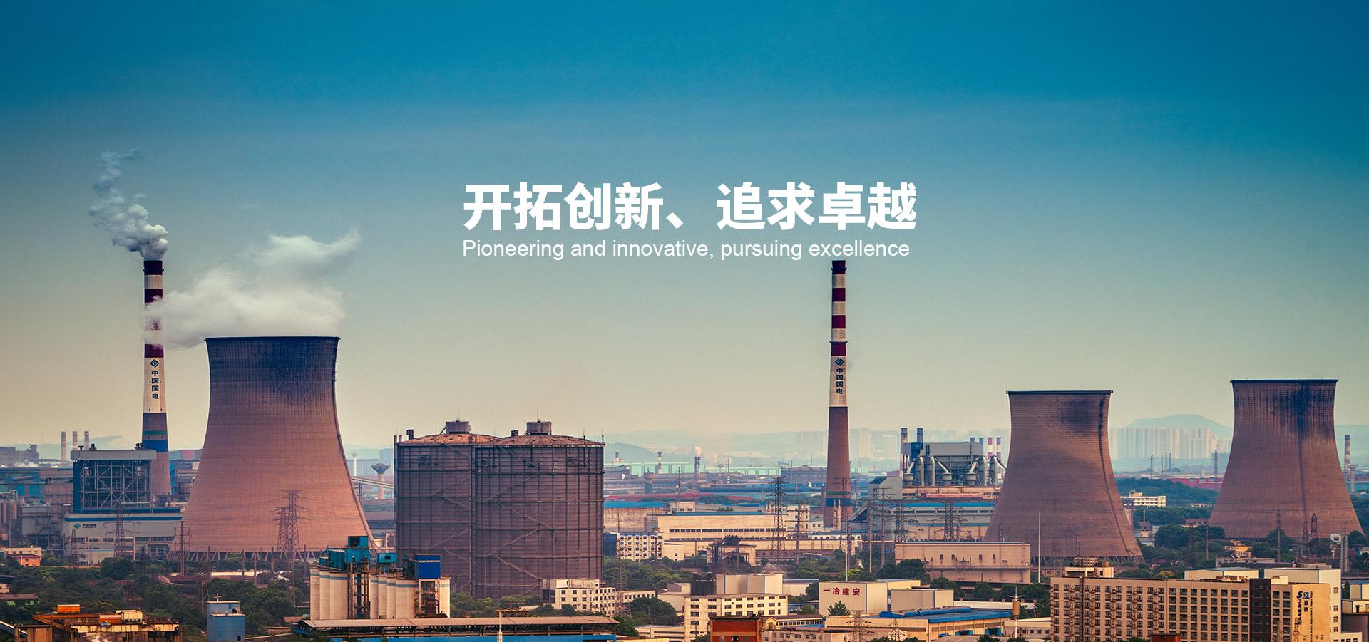 武漢龍城新能建材有限公司