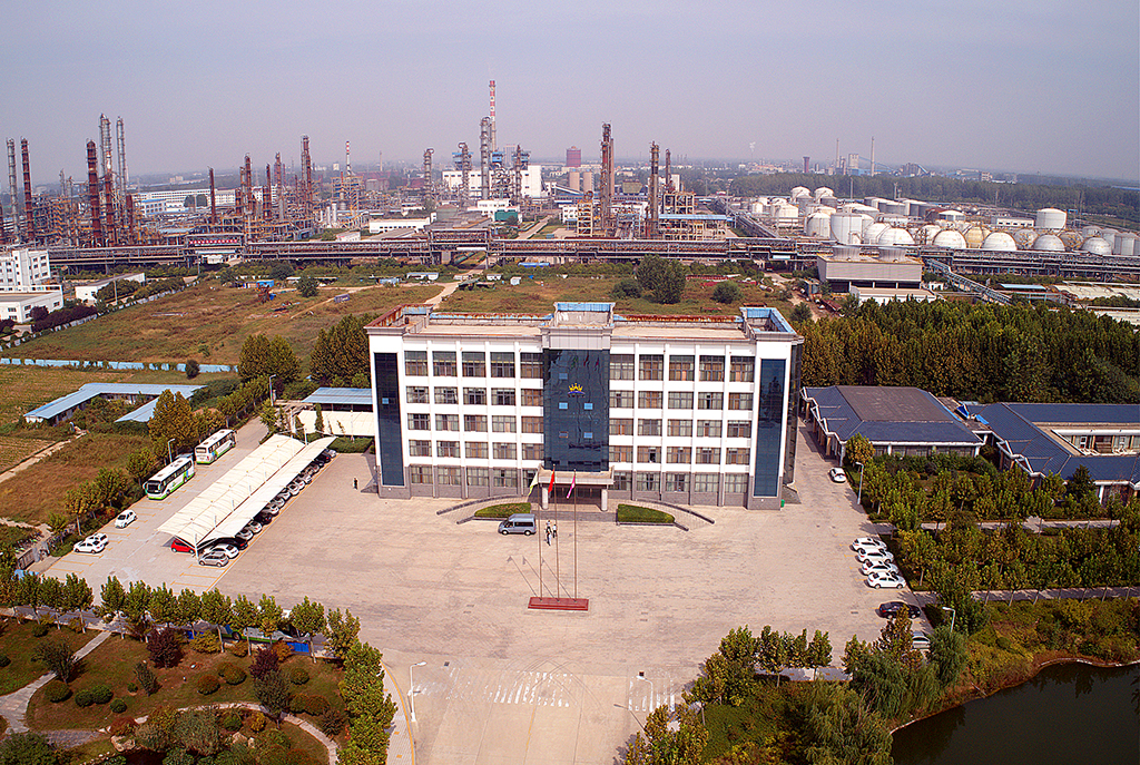 Dongming Yuhuang held An Equipment Abnormality Analysis Meeting