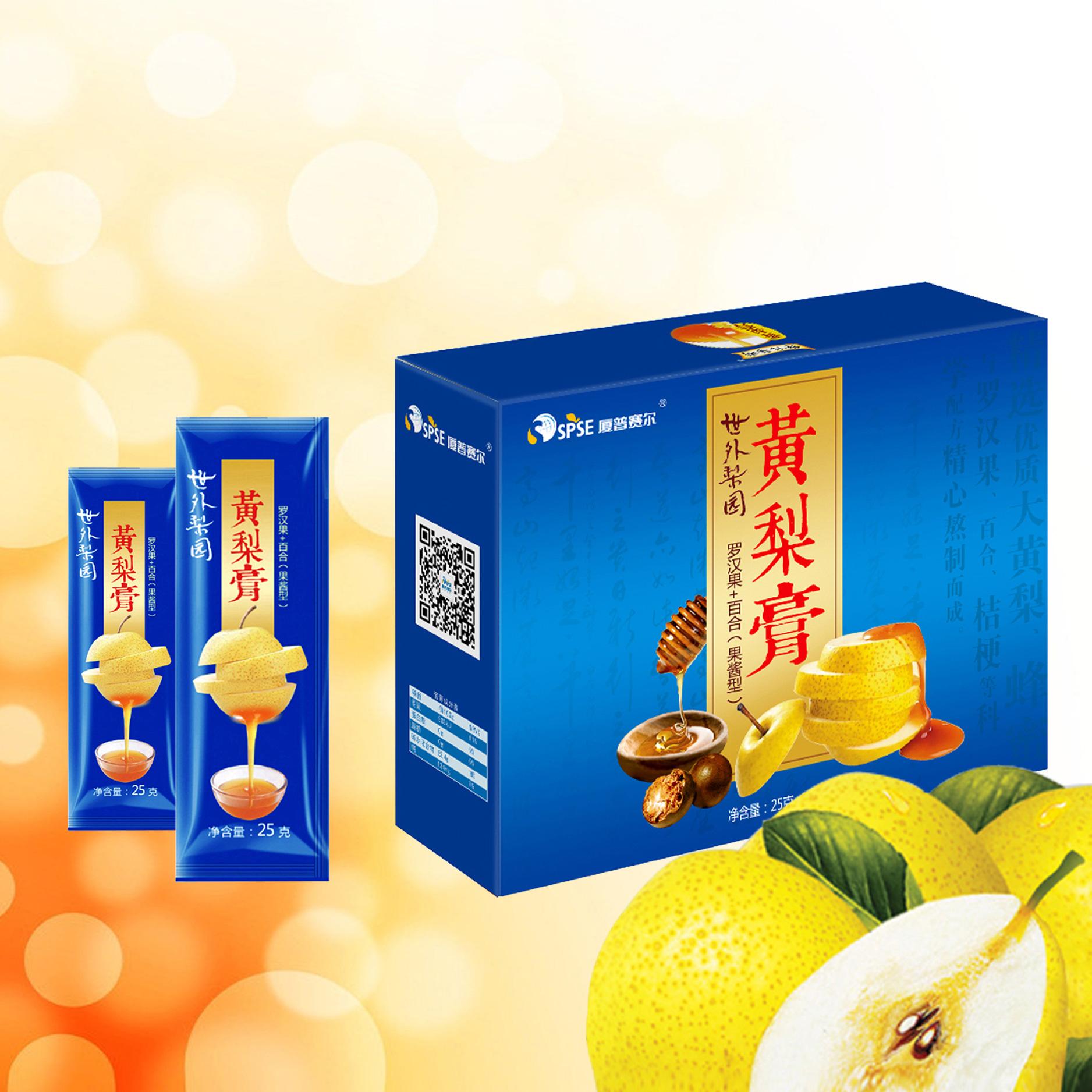 25g百合+羅漢果黃梨膏