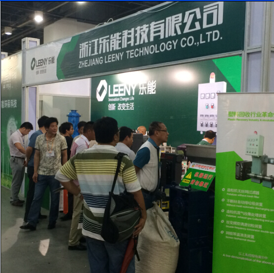 Warmly celebrate the successful conclusion of the 13th China plastic exhibition held by zhejiang leeng technology co., LTD. From