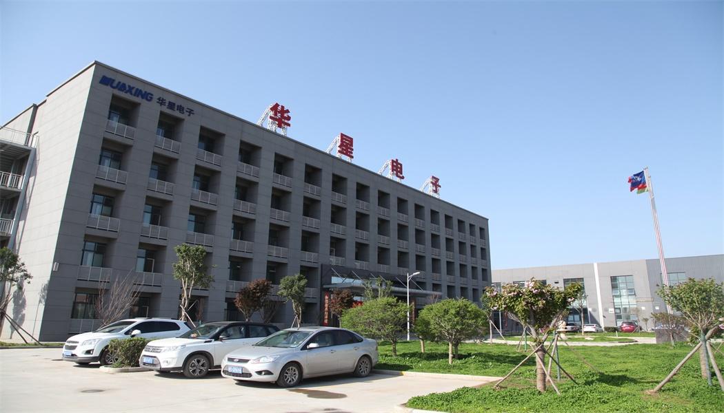 電子開發公司辦公樓