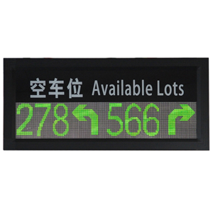 LED Display IDL-VPX120