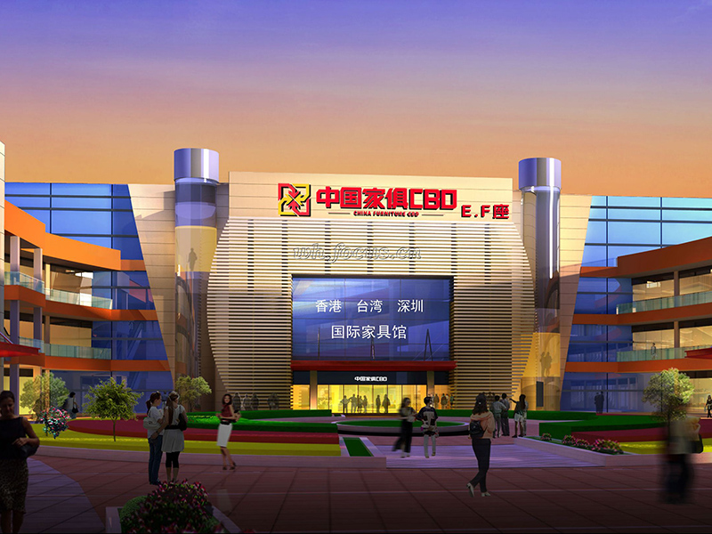 中国家具CBD-品牌城消防工程