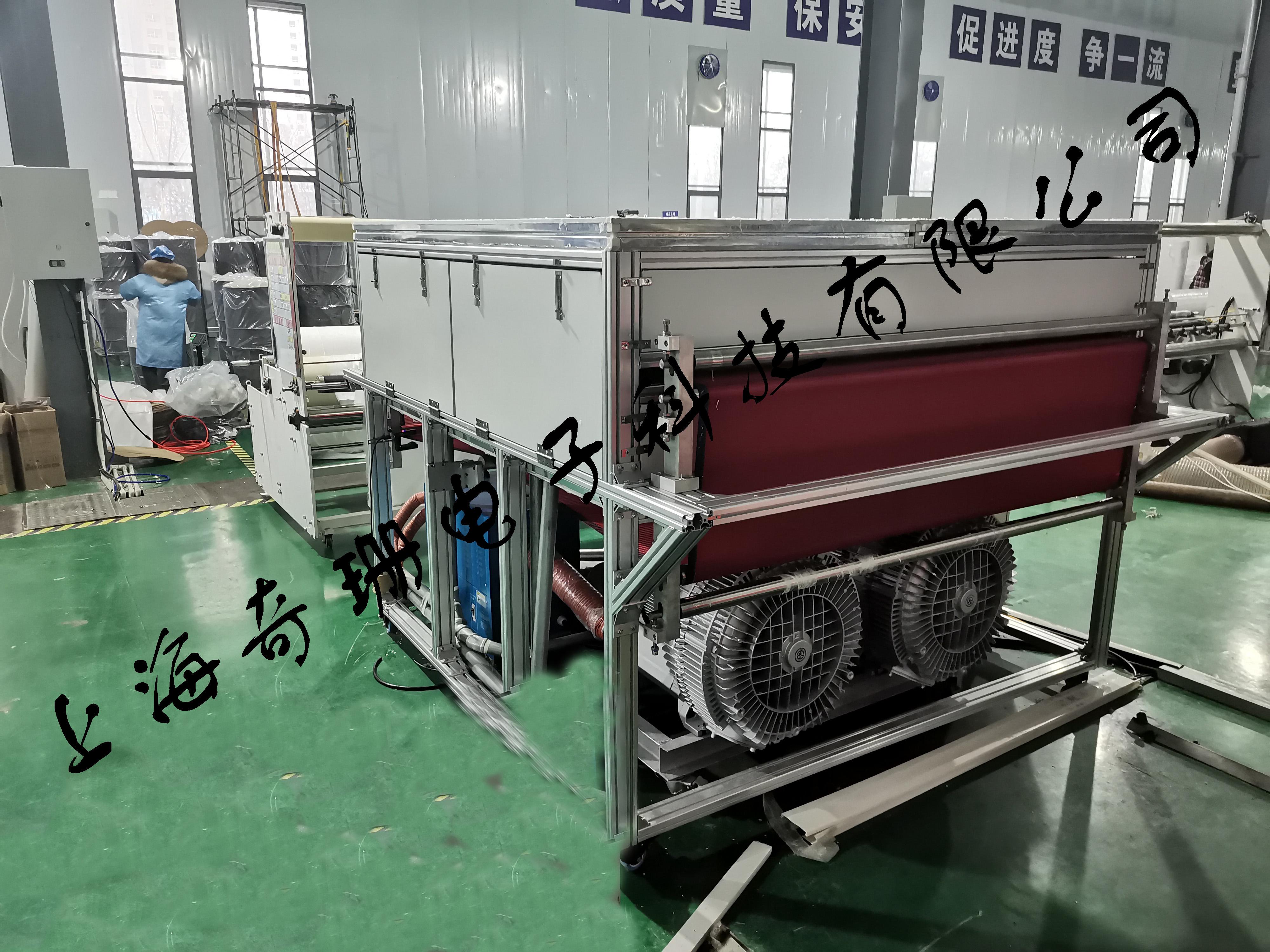 水柱级熔喷布干燥机