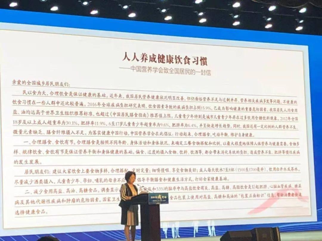 国家正式启动健康中国行动