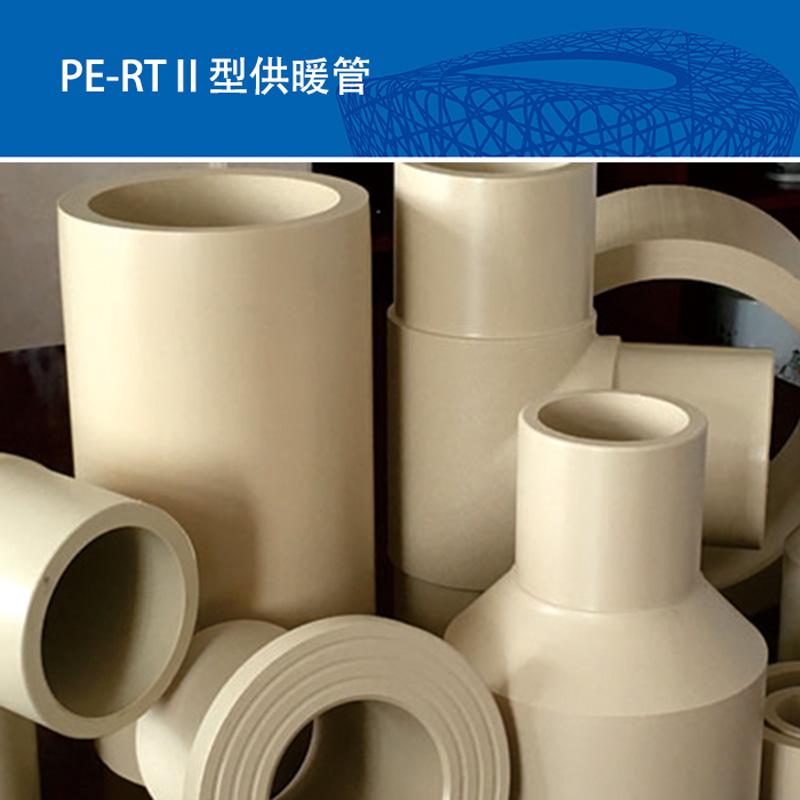 PE-RTⅡ型供暖管_九豪管道