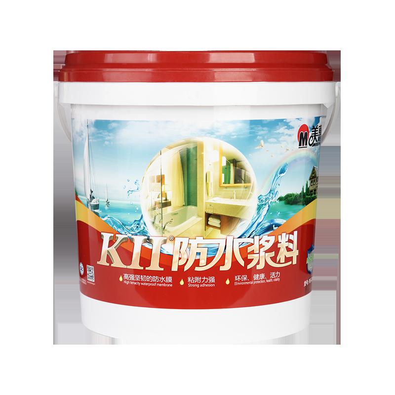 K11防水漿料 (2)