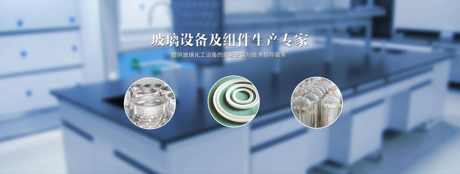 潍坊玻美玻璃设备有限公司