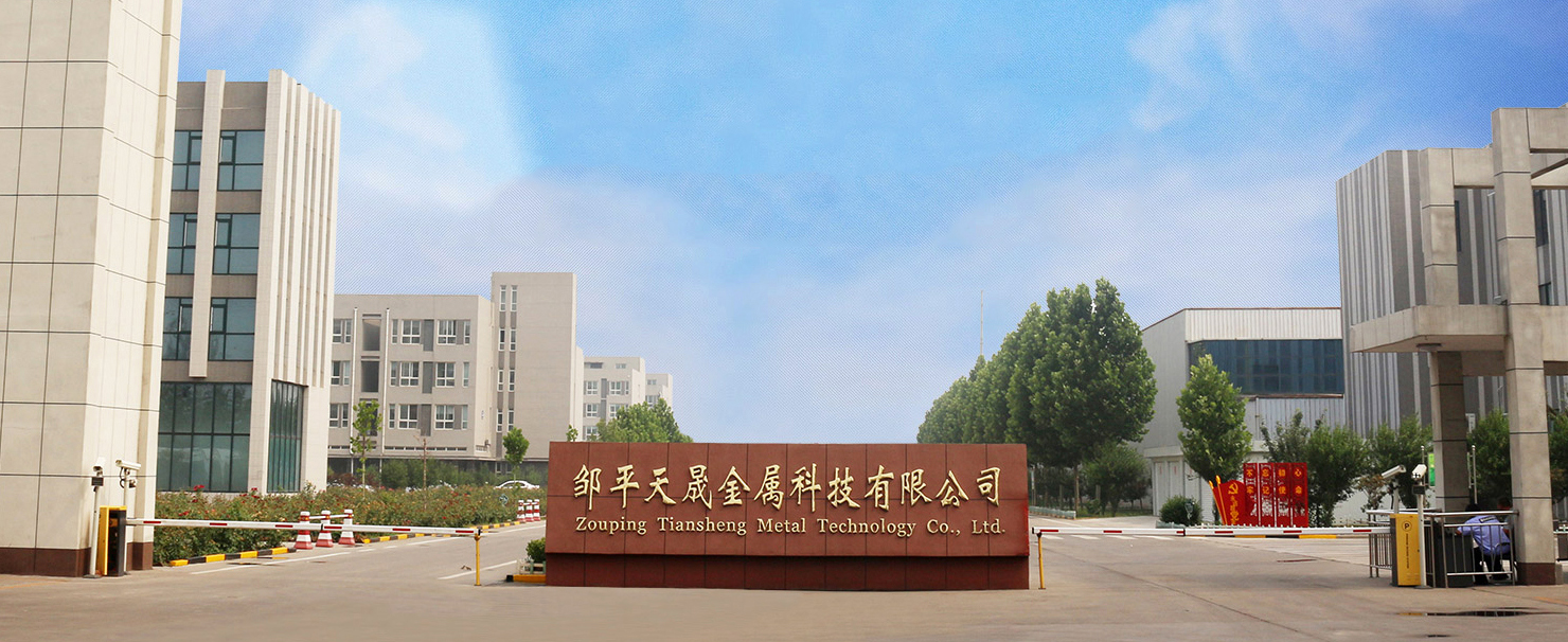 Warm congratulations to the official launching of the website of Zouping Tiansheng Metal Technology Co., Ltd.!