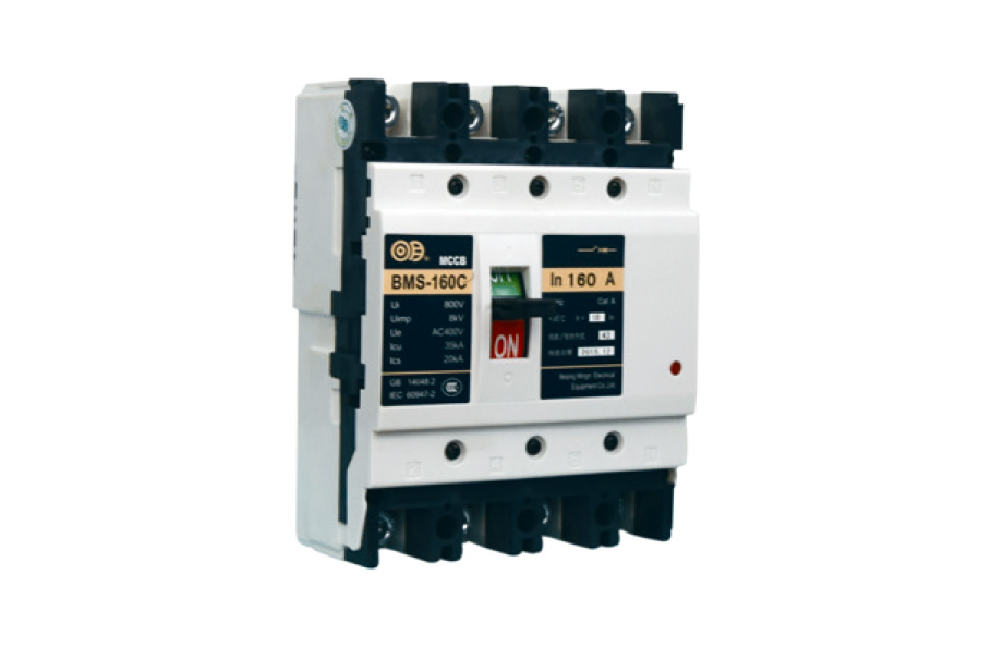 BMS Series (16A-2000A) Moulded case circuit breaker