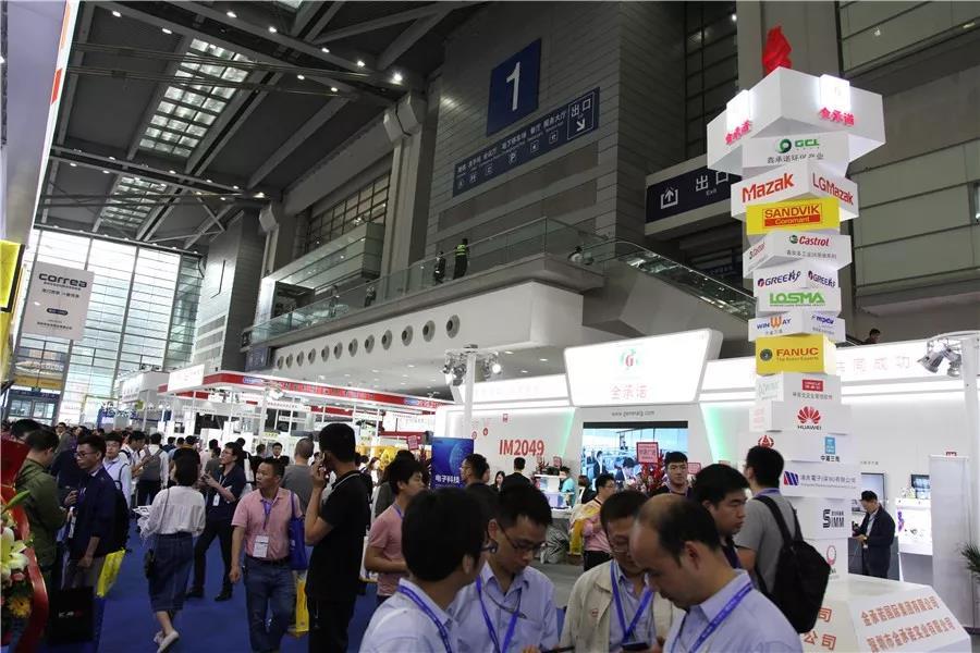 金承诺闪耀亮相第二十届深圳国际机械制造工业展览会