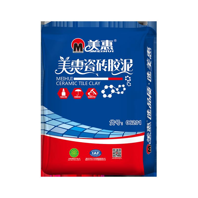 美惠瓷磚膠泥 (2)