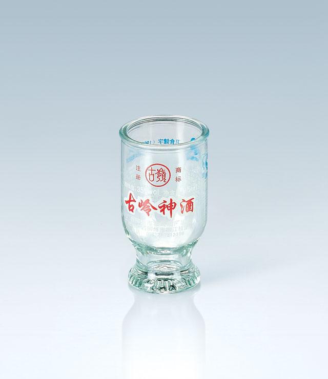 75ML三色酒杯