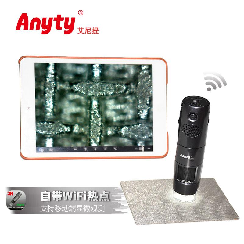便攜式WIFI顯微鏡3R-WM461WIFI
