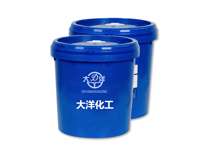 HS-12 微乳高效切削液