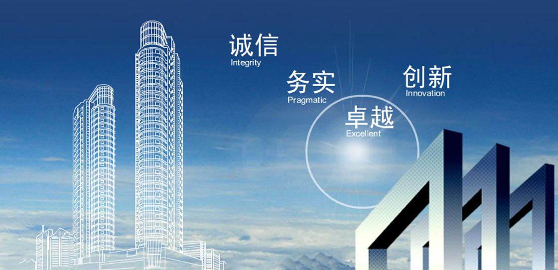 世紀房地產開發