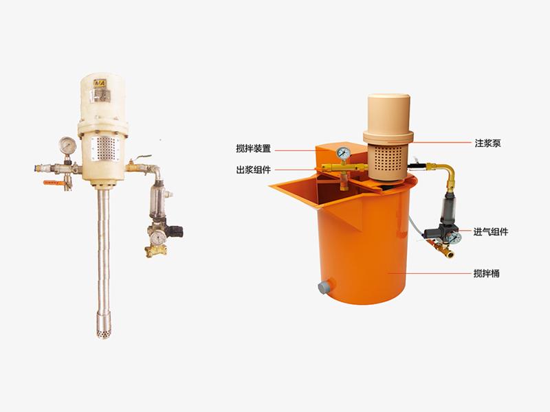 煤矿用气动注浆泵ZBQ-30/1.0型