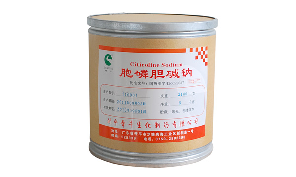 胞磷胆碱钠