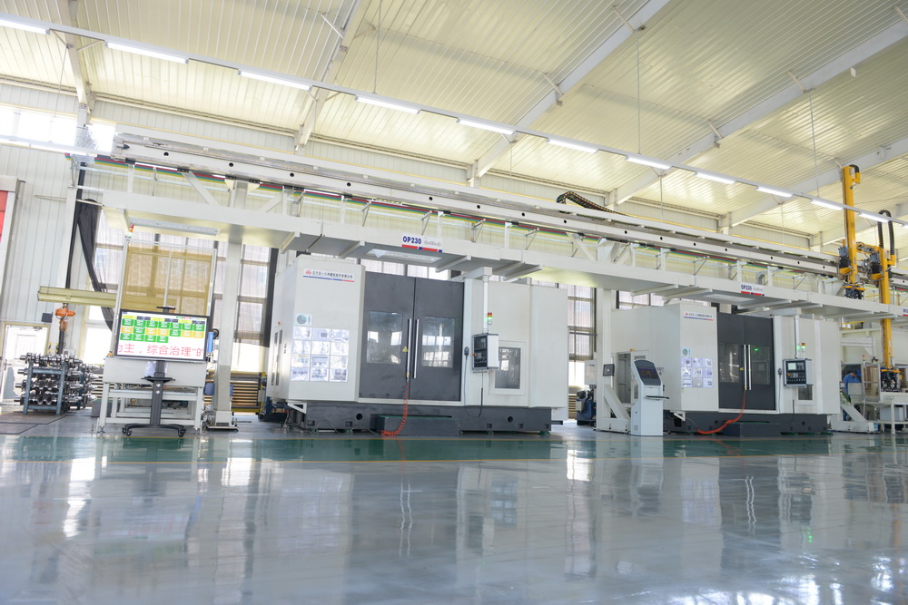 CNC hole machining center