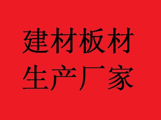 河北永寧沖壓件廠