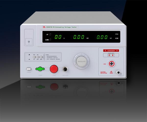 數顯耐壓測試儀CS2673X
