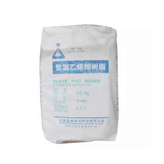 聚氯乙烯糊樹脂