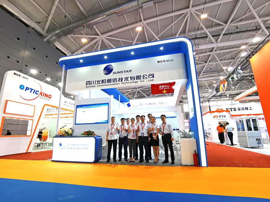 光恒通信亮相2020中國國際光電博覽會(CIOE)