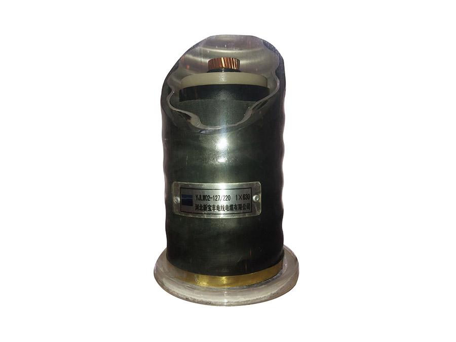 220KV超高壓電纜