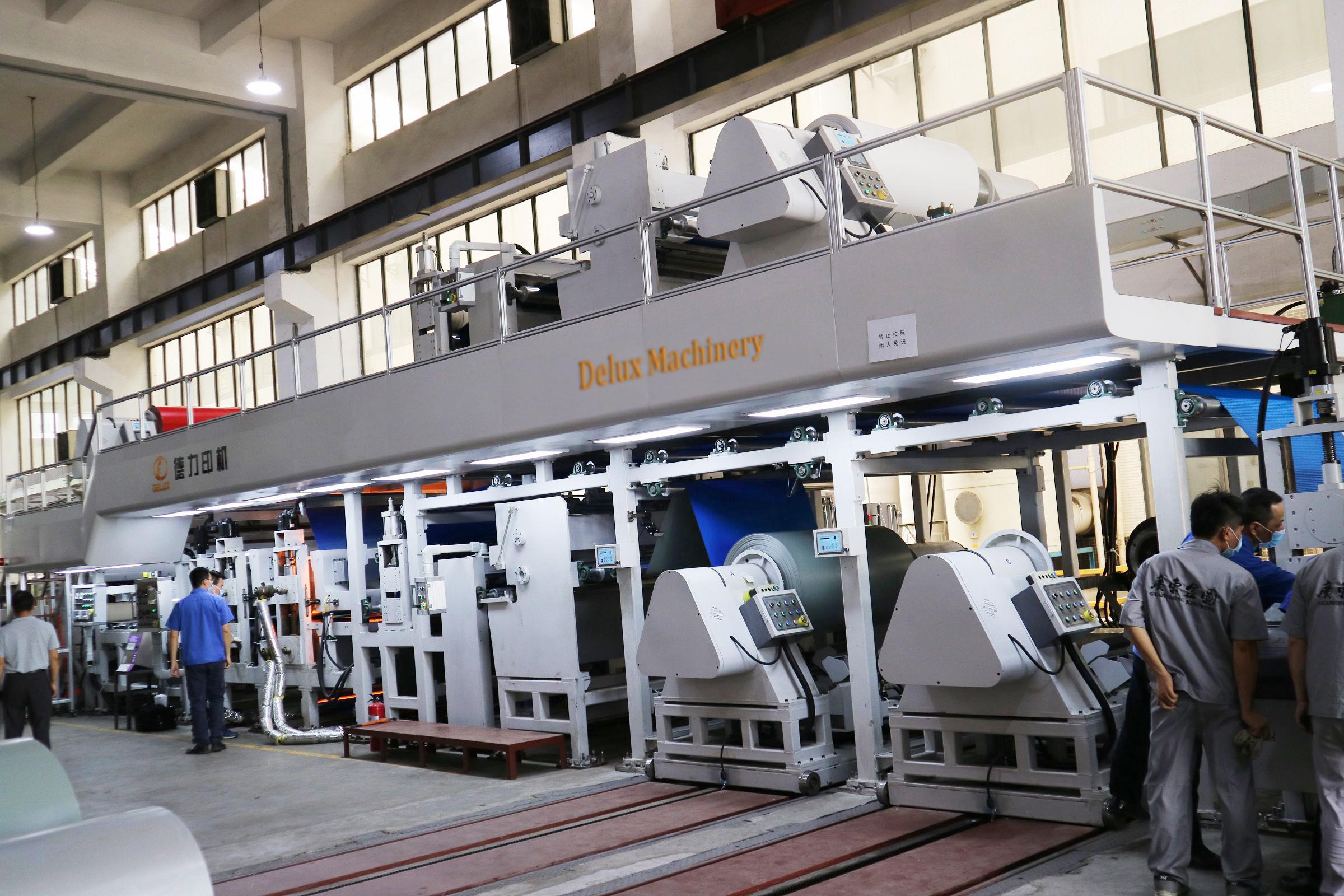 防火鋁錐芯板復合機生產線