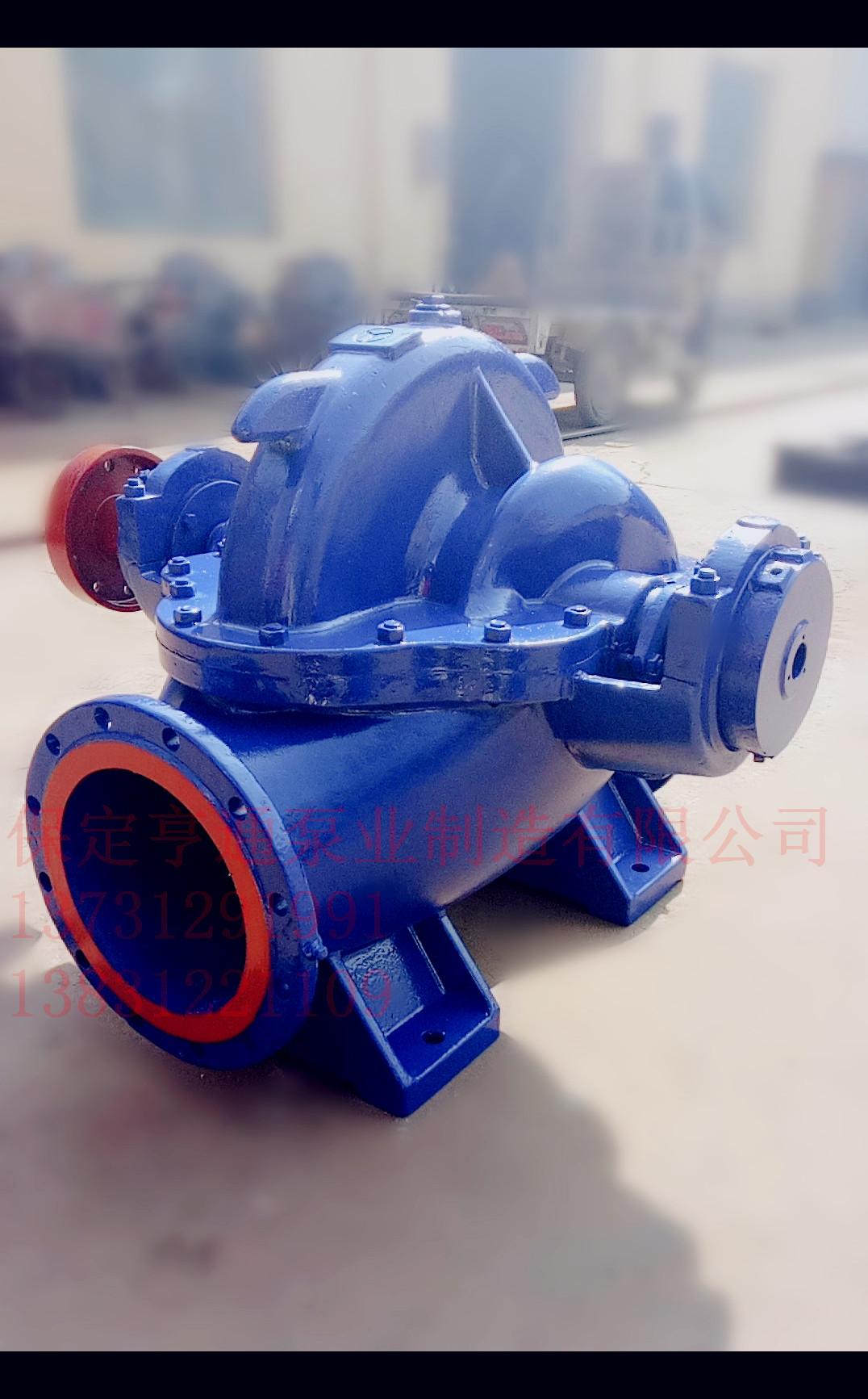 SH型單級雙吸離心泵