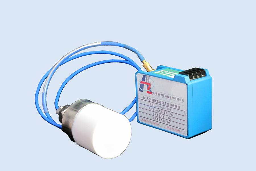 ZA系列超高温电涡流位移传感器